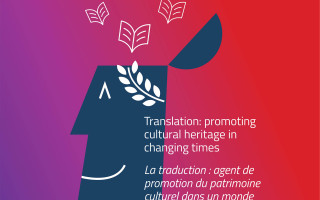 International_translation_day_2018_red