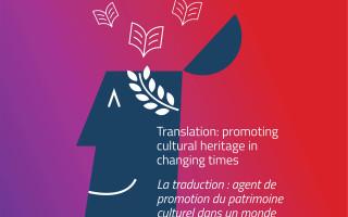 International_translation_day_2018_red