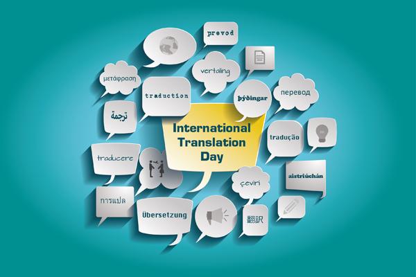 Internationa translation day